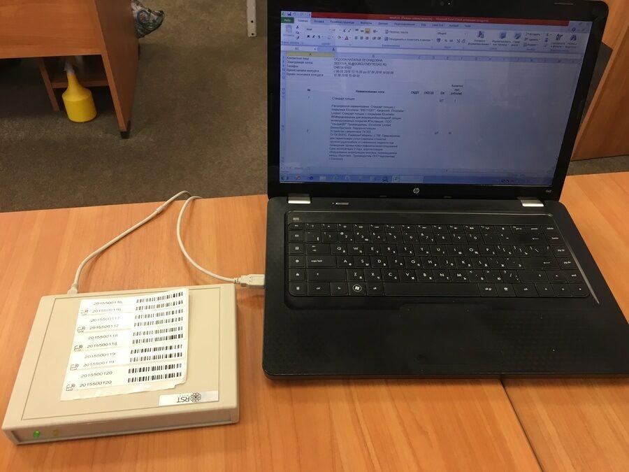 Система для автомтизации архива