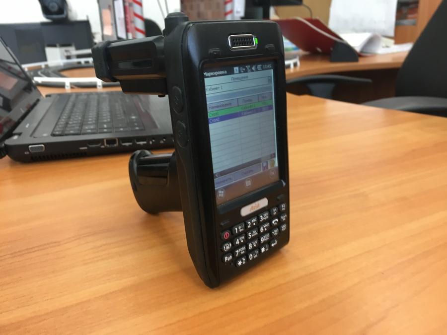 RFID-инвентаризация 8