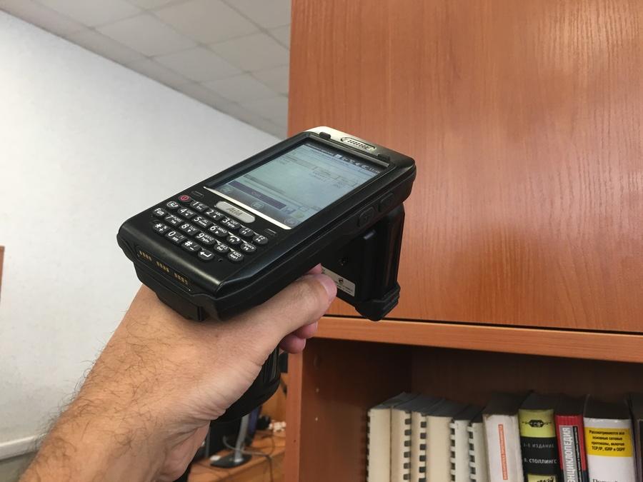 RFID-инвентаризация