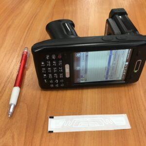RFID для поиска