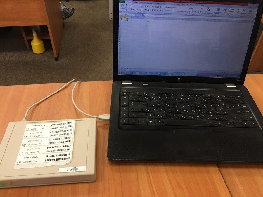 RFID для инвентаризации